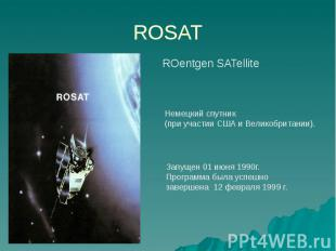 ROSAT