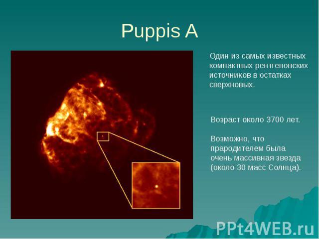 Puppis A