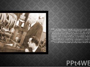 В 1913 году Абрам Федорович защищает магистерскую, а через два года докторскую д