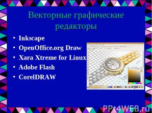 Inkscape Inkscape OpenOffice.org Draw Xara Xtreme for Linux Adobe Flash CorelDRA