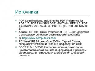 PDF Specifications, including the PDF Reference for PDF 1.7, PDF 1.6 (ISBN 0-321