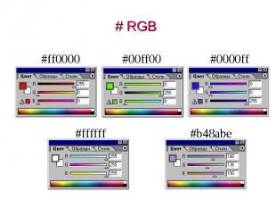 # RGB