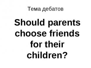 Should parents choose friends for their children? Should parents choose friends