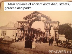 Main squares of ancient Astrakhan, streets, gardens and parks. Main squares of a