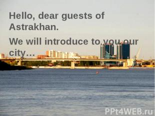 Hello, dear guests of Astrakhan. Hello, dear guests of Astrakhan. We will introd