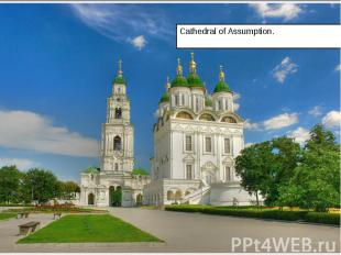 Cathedral of Assumption. Cathedral of Assumption.