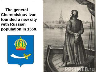 The general Cheremisinov Ivan founded a new city with Russian population in 1558