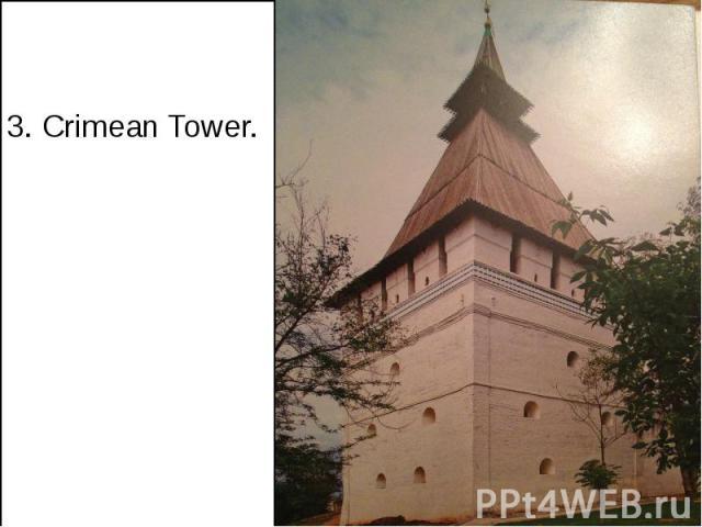 3. Crimean Tower.