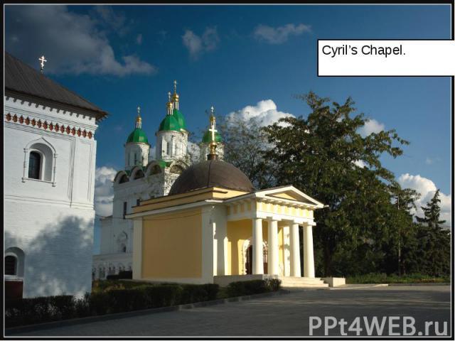 Cyril's Chapel. Cyril's Chapel.