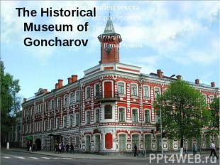 The Historical Museum of Goncharov