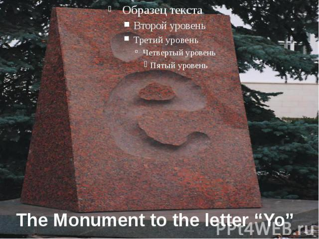 """The Monument to the letter """"Yo"""""""