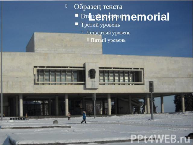 Lenin memorial