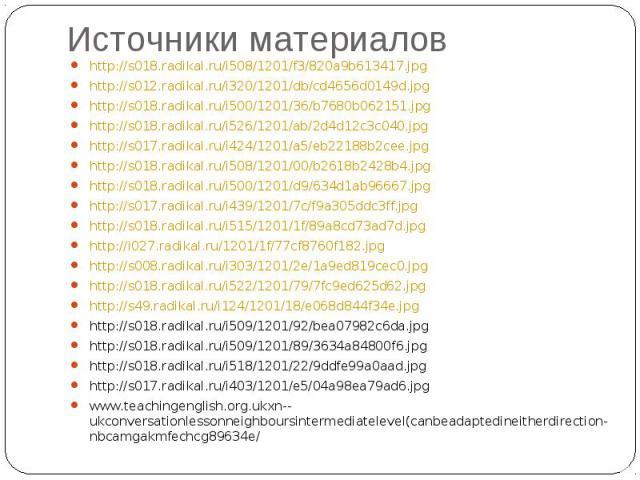 http://s018.radikal.ru/i508/1201/f3/820a9b613417.jpg http://s018.radikal.ru/i508/1201/f3/820a9b613417.jpg http://s012.radikal.ru/i320/1201/db/cd4656d0149d.jpg http://s018.radikal.ru/i500/1201/36/b7680b062151.jpg http://s018.radikal.ru/i526/1201/ab/2…