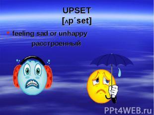 feeling sad or unhappy feeling sad or unhappy расстроенный