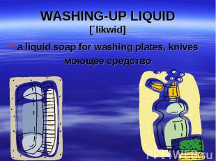 a liquid soap for washing plates, knives a liquid soap for washing plates, knive