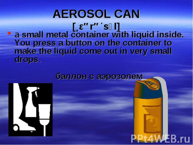 a small metal container with liquid inside. You press a button on the container to make the liquid come out in very small drops. a small metal container with liquid inside. You press a button on the container to make the liquid come out in very smal…