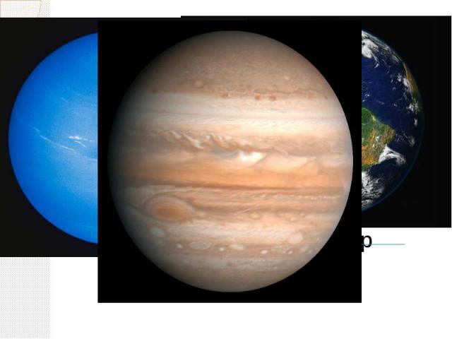 «Четвёртый лишний» 1. география, история, биология, экология 2. Галилей, Бруно, Магеллан, Коперник 3. реки, горы, почвы, растения 4. Земля, Нептун, Луна, Юпитер