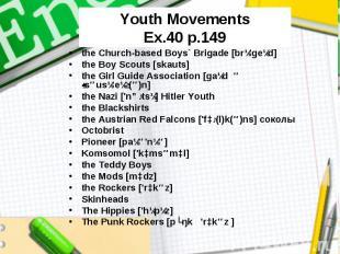 Youth Movements Ex.40 p.149 the Church-based Boys` Brigade [brɪ'geɪd] the Boy Sc