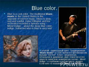 Blue color. Blue is a cool color. The traditional blues music in the United Stat