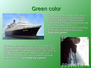 Green color The color green is natural for trees and grass. But it is an unnatur
