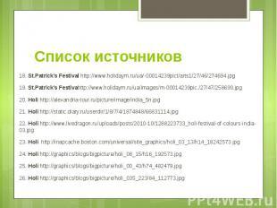 Список источников 18. St.Patrick's Festival http://www.holidaym.ru/ua/-00014239p