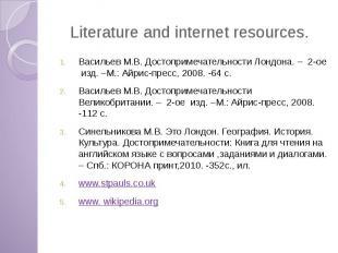 Literature and internet resources. Васильев М.В. Достопримечательности Лондона.