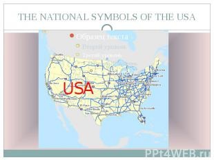THE NATIONAL SYMBOLS OF THE USA