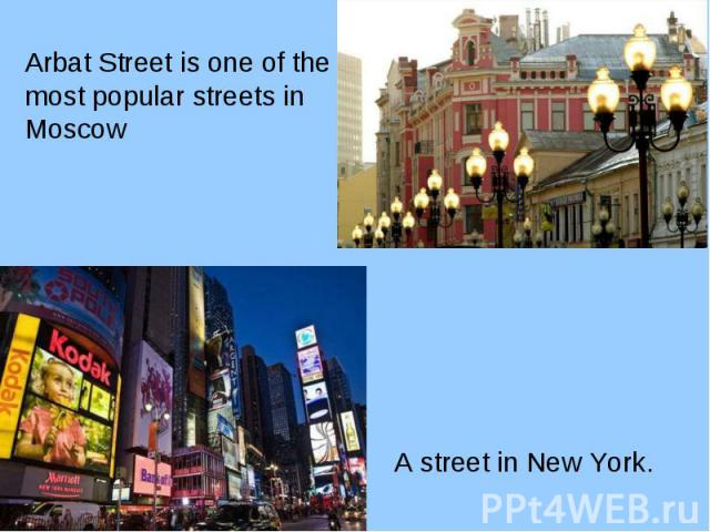 Arbat Street is one of the Arbat Street is one of the most popular streets in Moscow A street in New York.