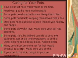 Caring for Your Pets. Your pet must have fresh water all the time. Feed your pet