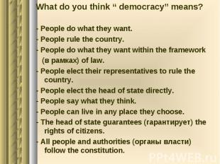 """What do you think """" democracy"""" means? - People do what they want. - People rule"""