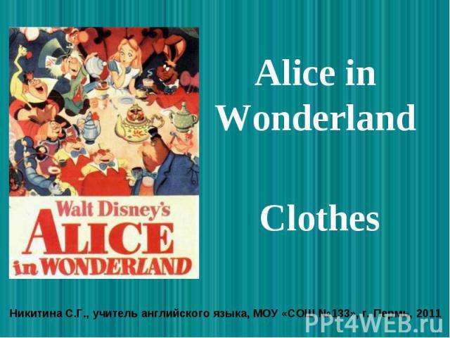 Alice in Wonderland Clothes