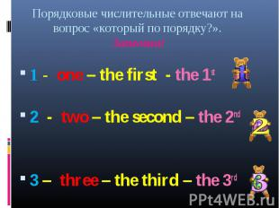 1 - one – the first - the 1st 2 - two – the second – the 2nd 3 – three – the thi