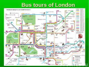 Bus tours of London