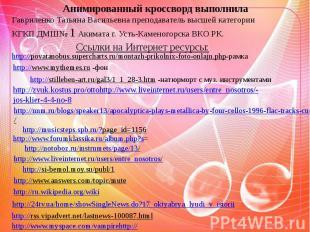 http://zvuk.kostus.pro/ottohttp://www.liveinternet.ru/users/entre_nosotros/-jos-