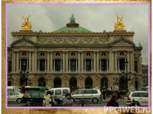 С тех пор как Лувр перестал служить одной из резиденций властей Франции, бывшие