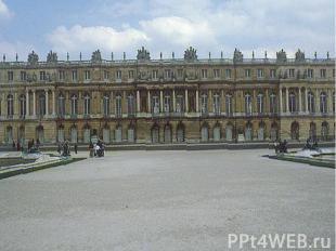 С 1674 Людовик XIV принял решение сделать своей резиденцией Версаль. Работы в Лу