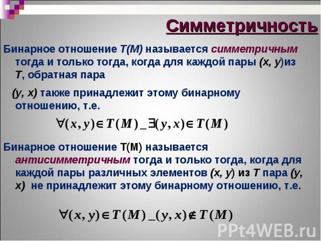 Системный анализ  Гуманитарная энциклопедия