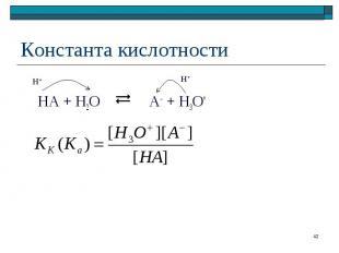 HA + H2O A– + H3O+