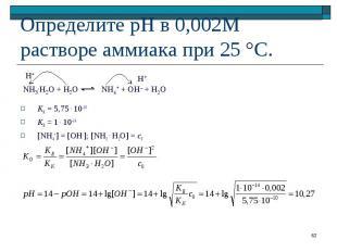 KK = 5,75 . 10–10 KB = 1 . 10–14 [NH4+] = [OH–]; [NH3 . H2O] = c0