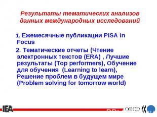 1. Ежемесячные публикации PISA in Focus 1. Ежемесячные публикации PISA in Focus