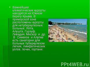 Важнейшие климатические курорты находятся на Южном берегу Крыма. В приморской зо