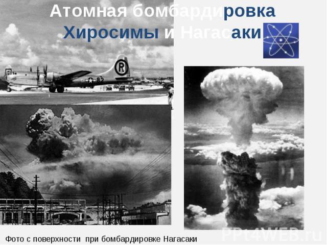 Что мы знаем о ядерной энергии