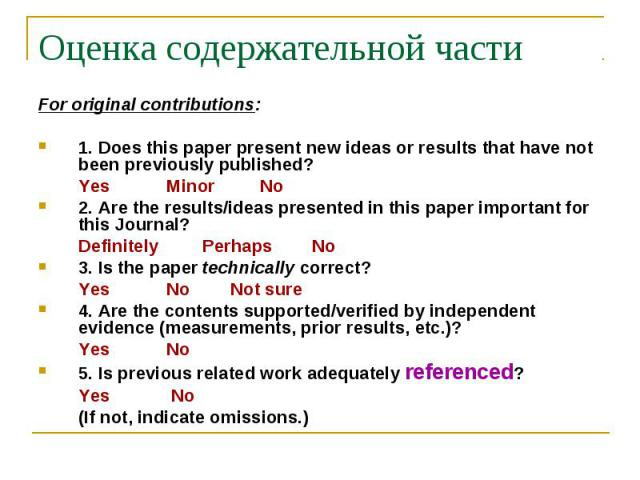 Оценка содержательной части For original contributions: 1. Does this paper present new ideas or results that have not been previously published? Yes Minor No 2. Are the results/ideas presented in this paper important for this Journal? Definitely Per…
