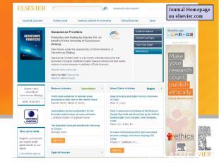 Решения Elsevier в поддержке исследовательской деятельности