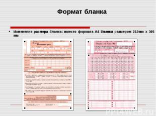 Организация проведения государственной итоговой аттестации по образовательным пр