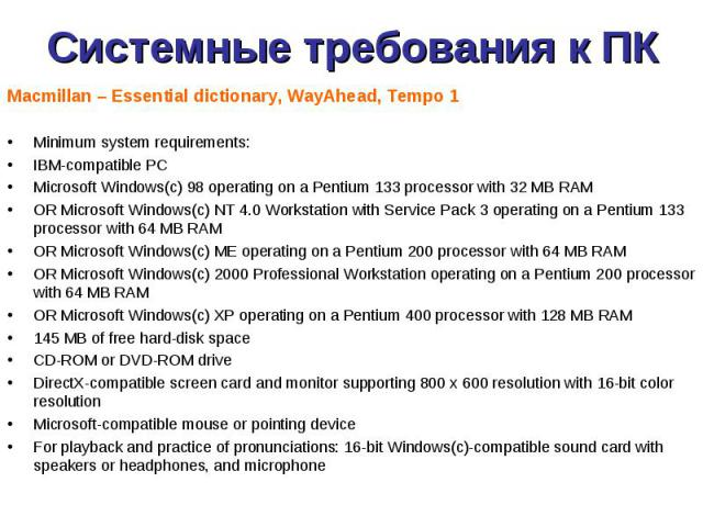 Macmillan – Essential dictionary, WayAhead, Tempo 1 Macmillan – Essential dictionary, WayAhead, Tempo 1 Minimum system requirements: IBM-compatible PC Microsoft Windows(c) 98 operating on a Pentium 133 processor with 32 MB RAM OR Microsoft Windows(c…