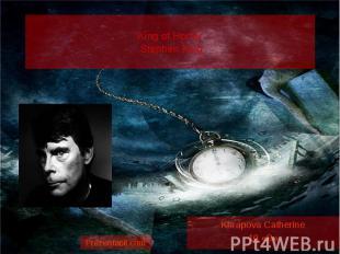 King of Horror Stephen King Khrapova Catherine 10 «B»