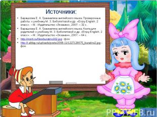 Источники: Барашкова Е. А. Грамматика английского языка. Проверочные работы: к у