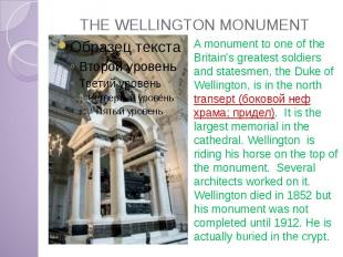 THE WELLINGTON MONUMENT