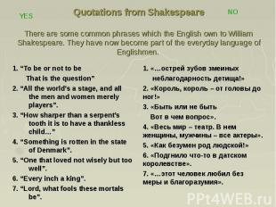 Quotations from Shakespeare There are some common phrases which the English own